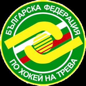 Българска Федерация по Хокей на Трева