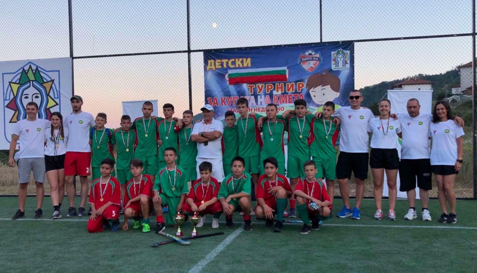 Успешно приключи третия пореден лагер сбор  на НО Ю15 от програмата за спортна подготовка през 2020 г.