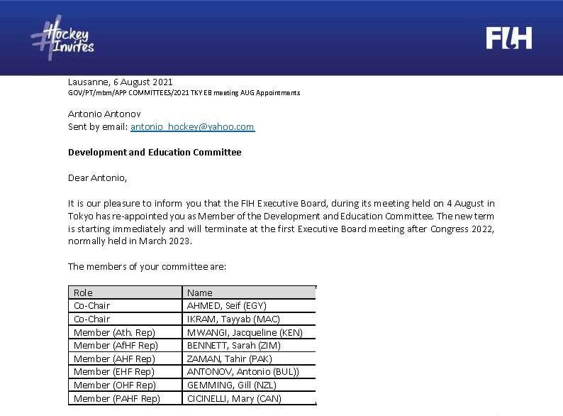 Доц. Антонов отново избран за член на комисия на FIH
